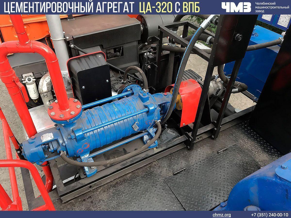 Водоподающий блок цементиовочного агрегата на шасси КамАЗ 43118